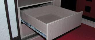 Пример расчета размеров выдвижных ящиков в шкаф-купе