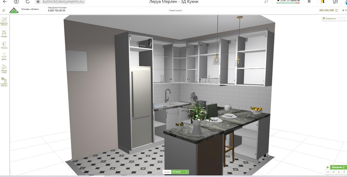 как спроектировать кухню самому в конструкторе леруа мерлен