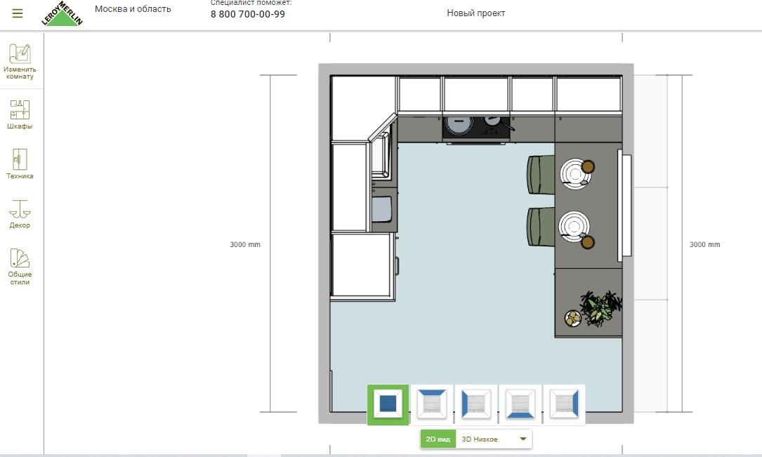 3D конструктор кухни бесплатно в онлайн режиме